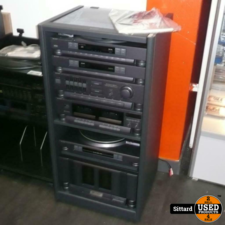 Sharp 8800 Stereo System | Nieuw in doos | geheel compleet