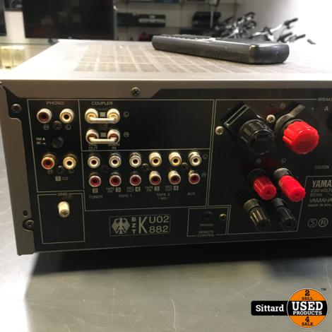 YAMAHA AX-592 stereo versterker, 2x 110 Watt, phone MM en MC, incl. remote