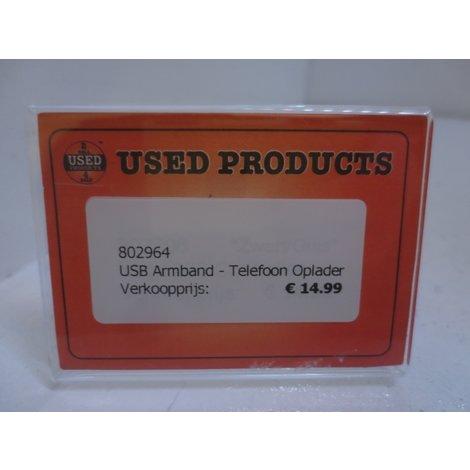 USB Armband - Telefoon Oplader