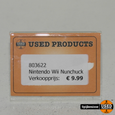 Wii Nunchuck