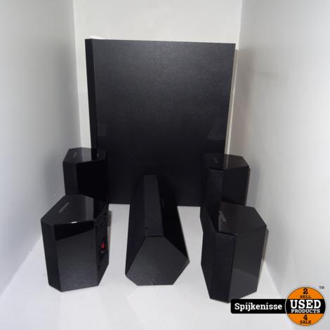 Samsung PS-FW2-1 Surround Speaker System *803889*