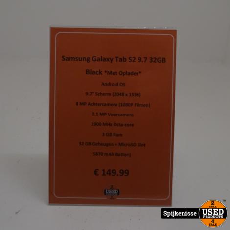 Samsung Galaxy Tab S2 32GB *804295*