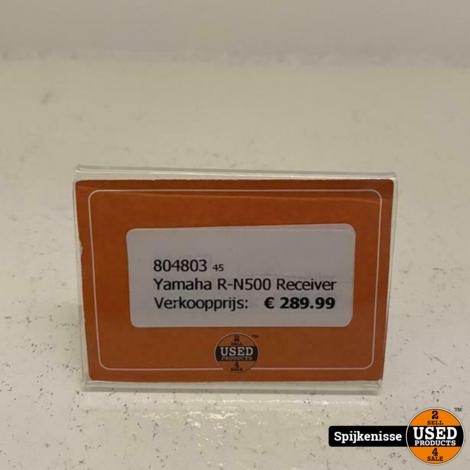 Yamaha R-N500 Receiver Zilver *804803*