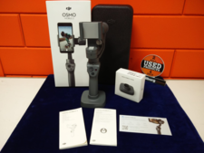 DJI Osmo Mobile 2 set | Incl. garantie