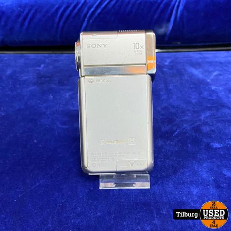 Handycam HDR TG5VE met kabels en micro sd in doos || incl. Garantie
