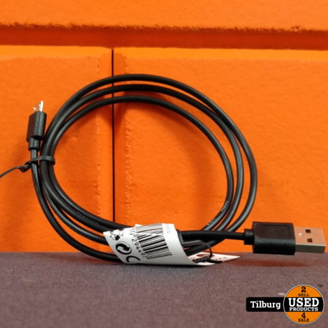Nedis Kabel USB 2.0  |  A male - Micro B male  |
