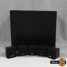 Bose Accoustimass 6 Series 2 Passieve 5.1 Speakerset || Incl. Garantie