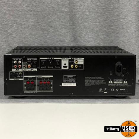 Denon AVR-1513 Versterker    Incl. garantie