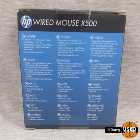 HP Wired Mouse X500 USB-Muis Nieuw in Doos || Incl. garantie