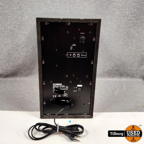 Yamaha 2.1 Speakerset met Grijze Actieve Subwoofer