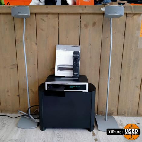 Bose 3.2.1 GSX Home Entertainment System Compleet || Incl. Garantie