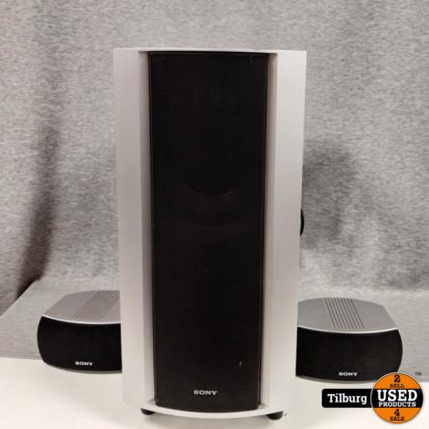 Sony SS-WSX1G 2.1 2.1 Speakerset (Incompleet mist versterker)