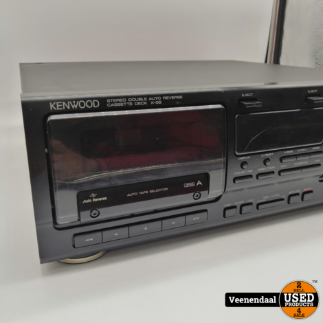 Kenwood Dubbele Cassette Deck X-56