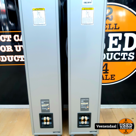 JBL E80 Northridge E series Speaker - In Goede Staat