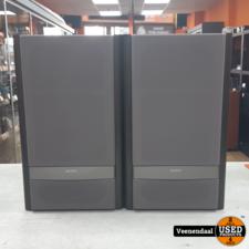 Sony Sony SS-VF1A 100 Watt Speakers - In Goede Staat