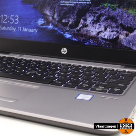 HP Elitebook 820 G3 | i5-6300U 2.5Ghz | 16GB | 256SSD | met garantie