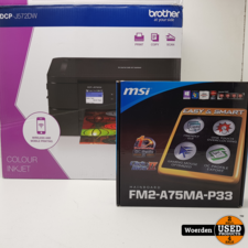 Brother DCP-J572DW all-in-one inkjetprinter met WiFi ZGAN met Garantie