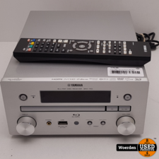 Yamaha BRX-750 Versterker Blu Ray incl Afstandbediening met Garantie