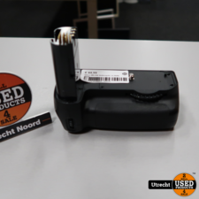 Nikon MB-D80 Batterygrib | in Nette Staat
