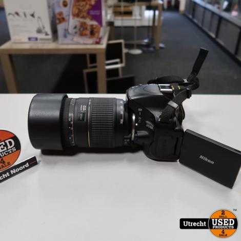 Nikon D5100 16MP Camera met 70-300mm Lens | in Prima Staat