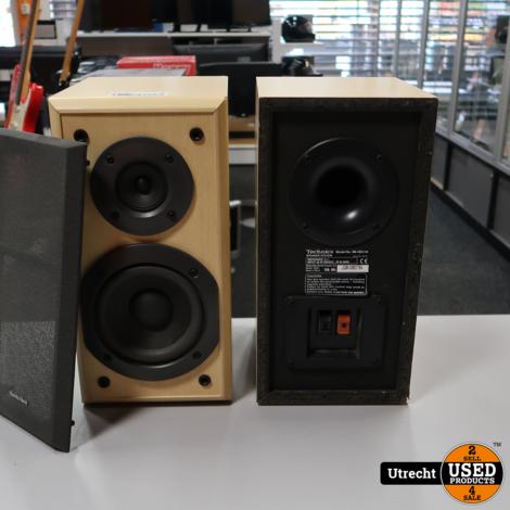Technics SB-HD310 Speakerset   in Redelijke Staat