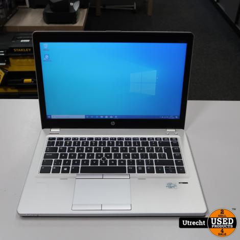 HP Elitebook Folio 9470m i7/8GB/180GB SSD Laptop