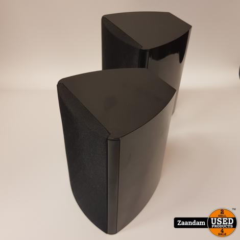 Onkyo HTP-348 5.1 Home Cinema Speaker Set | Nette staat