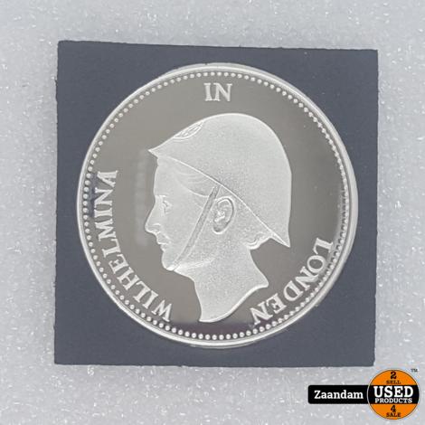 Verzamelaarsmunt: 1 Gulden 1940 Wilhelmina in Londen | Herslag | ZGAN