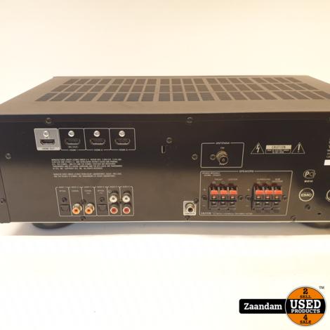 Yamaha HTR-2064 Sound AV Reveiver | HDMI | In nette staat