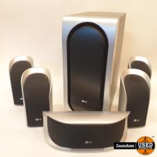 LG LHS-55SBW 5.1 Speakerset | Incl. garantie