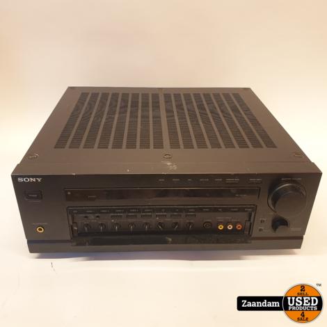 Sony TA-AV670 Audio Video Versterker   Incl. garantie