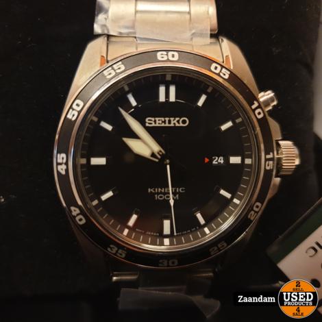 Seiko 5M82-0BE0 Kinetic Horloge | 100m WR | Nieuw in doos