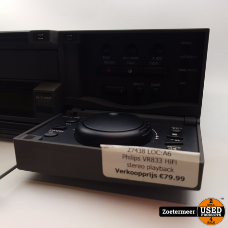 Philips VR833 HiFi stereo playback