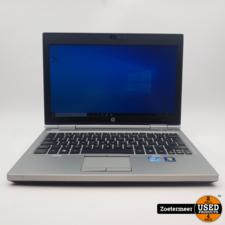hp HP EliteBook 2570p Laptop || i5 || 12inch || 128GB SSD || 8GB RAM