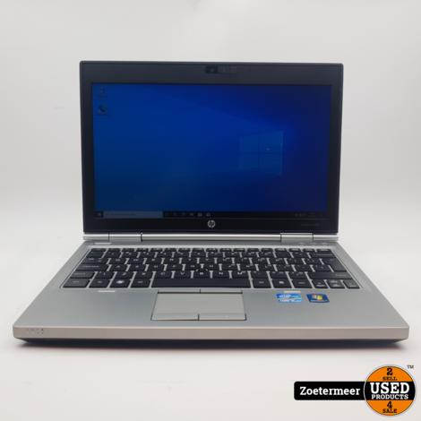 HP EliteBook 2570p Laptop || i5 || 12inch || 128GB SSD || 8GB RAM