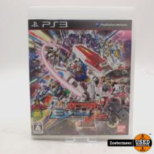 Sony Bandai Namco Mobil Suit Gundam Extreme Vs. PS3 [NTSC]
