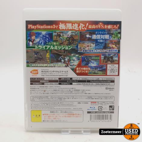 Bandai Namco Mobil Suit Gundam Extreme Vs. PS3 [NTSC]