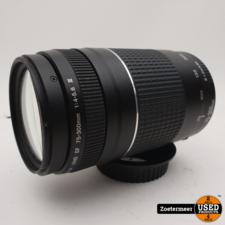 Canon Canon EF 75-300mm f/4.0-5.6 III Lens