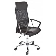 Bureaustoelen met armleuning