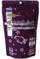 Saki-Hikari Fancy Goldfish Color