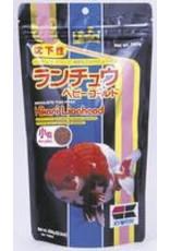 Hikari Lionhead Mini