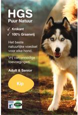HGS Puur Natuur HGS Puur Natuur Hondenbrokken Adult & Senior Kip (Krokante & Graanvrije brok)