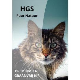 HGS Puur Natuur Premium Kat Graanvrij Kip