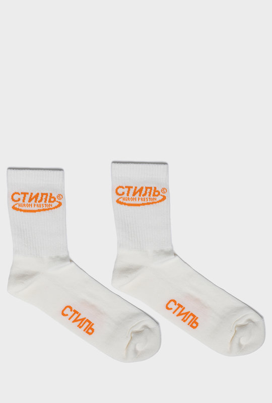 Logo-Intarsia Socks White
