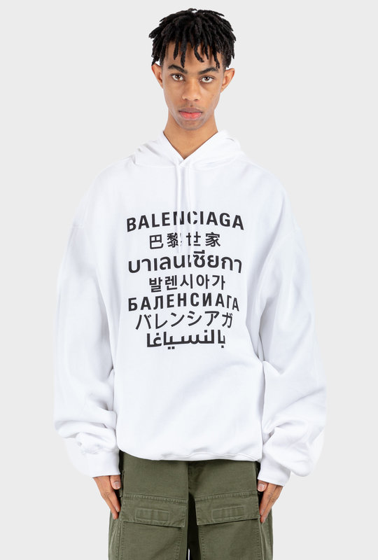 Languages Sport Hoodie White