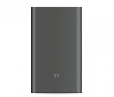 Xiaomi Xiaomi  Powerbank 10.000 mAh Pro