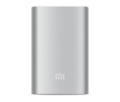 Xiaomi Xiaomi  Powerbank 10.000 mAh