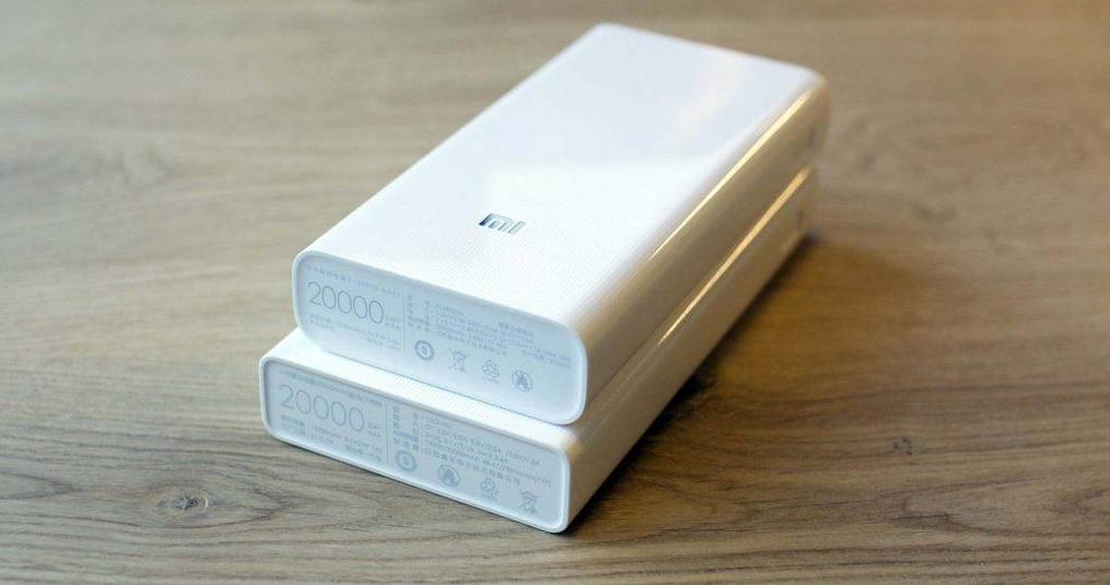 Xiaomi 20.000 mah v2 review