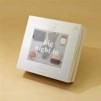 Verwen set - Big night in