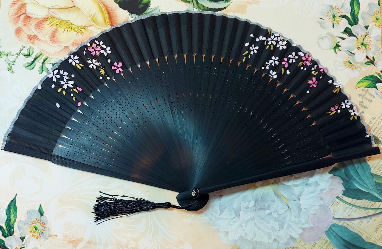 Black Fan with Print